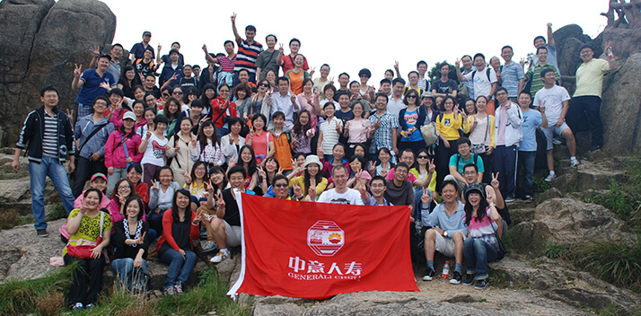 Company OUTING, Guilin photo